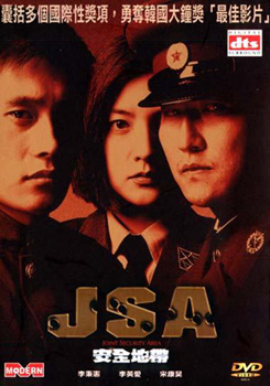 Joint Security Area AKA JSA DVD